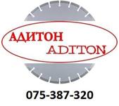 АДИТОН дооел Скопје